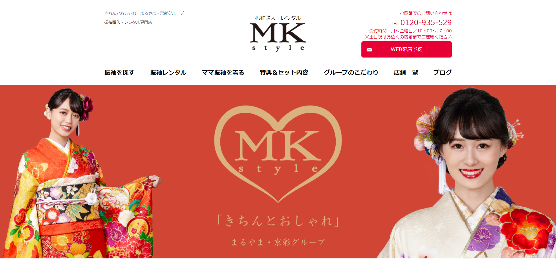 MK style 町田駅前店