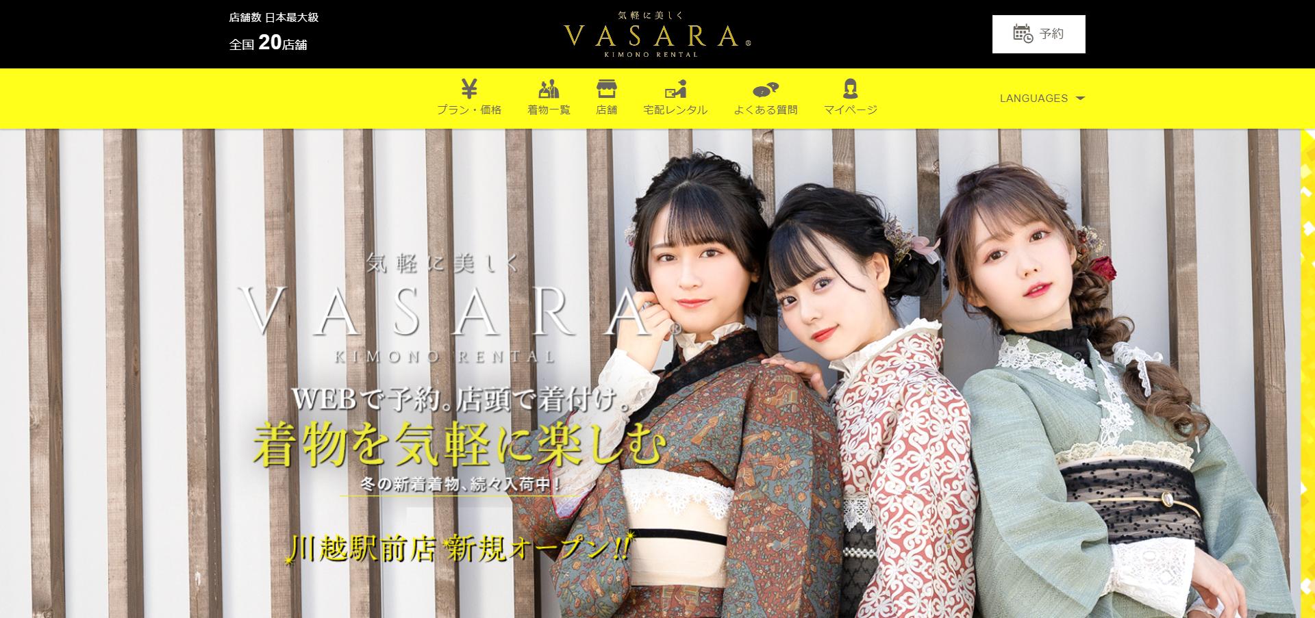 VASARA 新宿駅前店